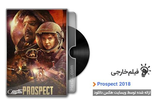 دانلود فیلم Prospect 2018