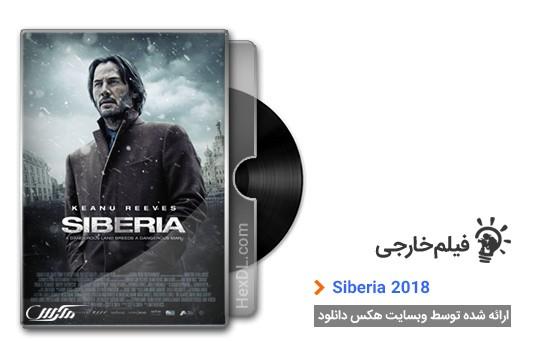 دانلود فیلم Siberia 2018