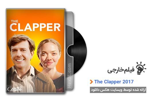 دانلود فیلم The Clapper 2017