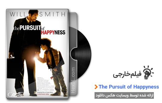 دانلود فیلم The Pursuit of Happyness 2006
