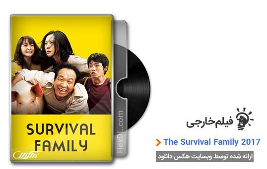 دانلود فیلم The Survival Family 2017