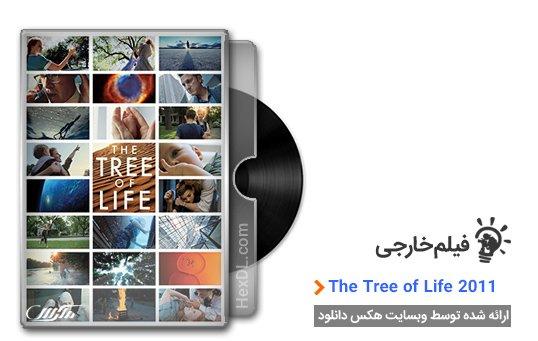 دانلود فیلم The Tree of Life 2011