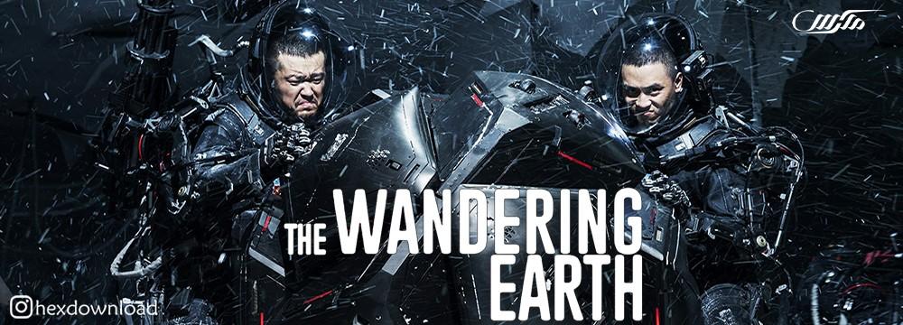 دانلود فیلم The Wandering Earth 2019