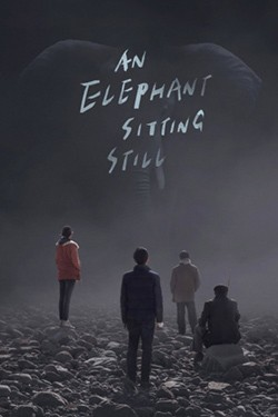 دانلود فیلم An Elephant Sitting Still 2018