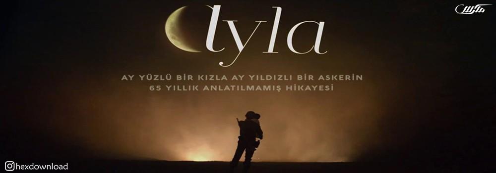دانلود فیلم Ayla The Daughter of War 2017