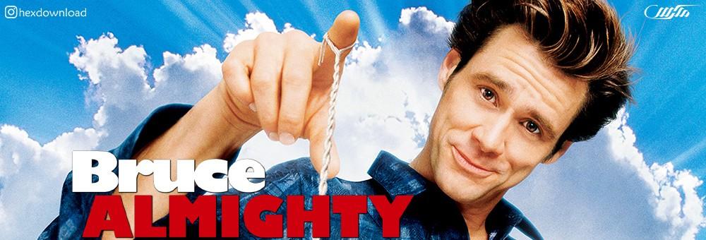 دانلود فیلم Bruce Almighty 2003