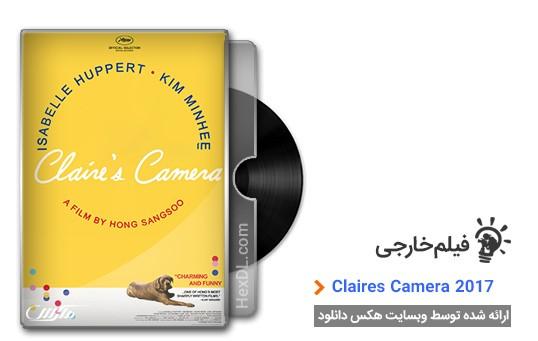 دانلود فیلم Claires Camera 2017