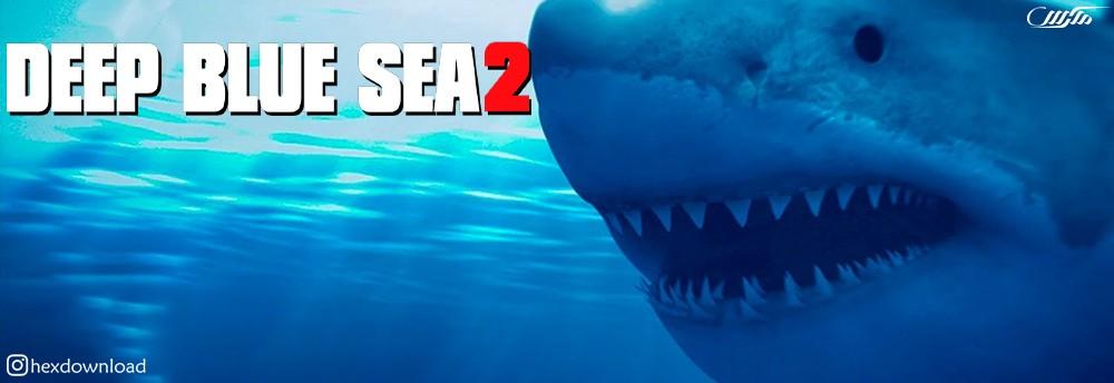دانلود فیلم Deep Blue Sea 2