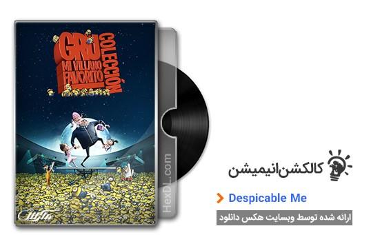 دانلود انیمیشن Despicable Me collection
