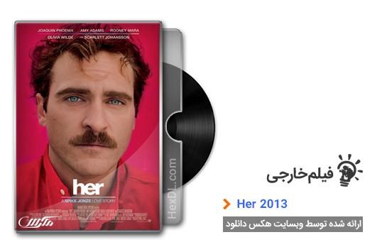 دانلود فیلم Her 2013