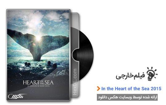 دانلود فیلم In the Heart of the Sea 2015