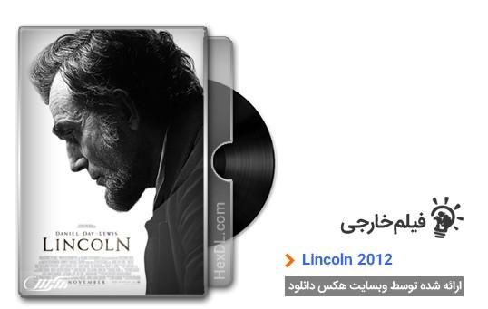 دانلود فیلم Lincoln 2012