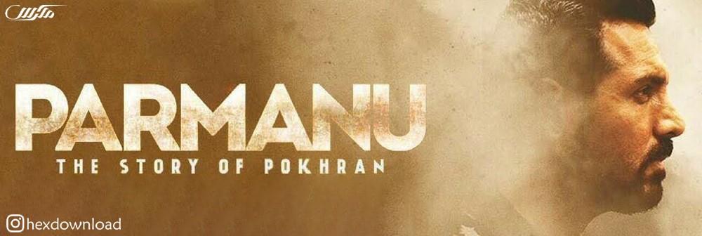 دانلود فیلم Parmanu The Story of Pokhran 2018