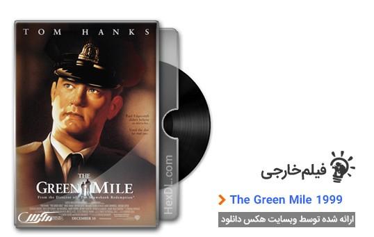 دانلود فیلم The Green Mile 1999