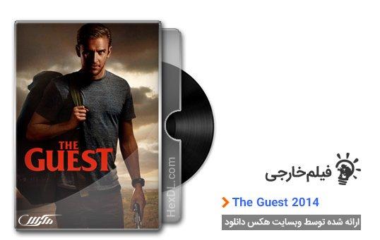 دانلود فیلم The Guest 2014