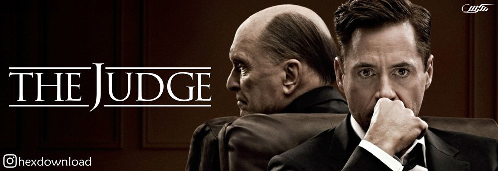 دانلود فیلم The Judge 2014