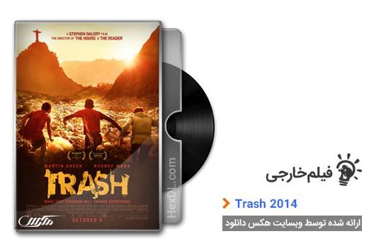 دانلود فیلم Trash 2014