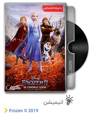 دانلود انیمیشن Frozen II 2019