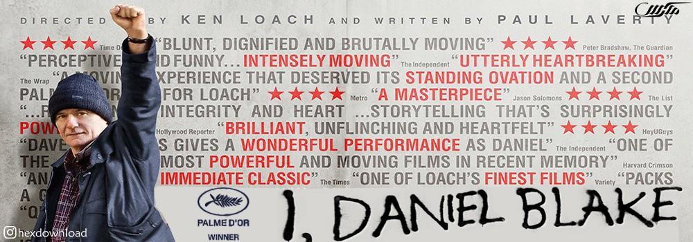دانلود فیلم I Daniel Blake 2016