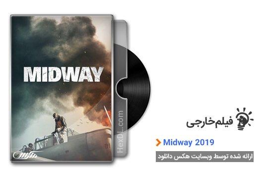 دانلود فیلم Midway 2019
