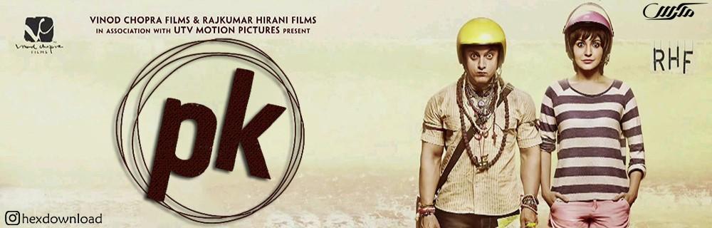 دانلود فیلم PK 2014