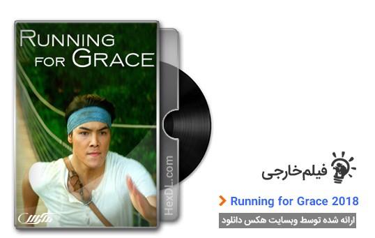 دانلود فیلم Running for Grace 2018