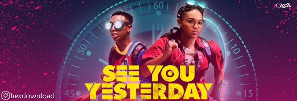 دانلود فیلم See You Yesterday 2019