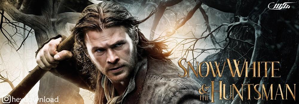 دانلود فیلم Snow White and the Huntsman 2012