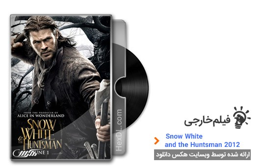 دانلود فیلم Snow White and the Huntsman 2012