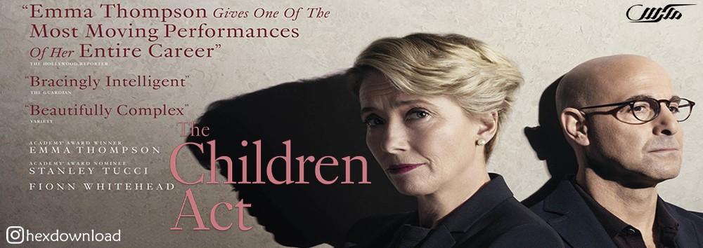 دانلود فیلم The Children Act 2017