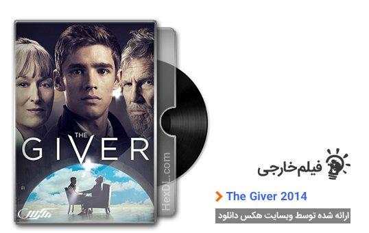 دانلود فیلم The Giver 2014