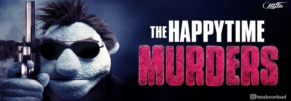 دانلود فیلم The Happytime Murders 2018