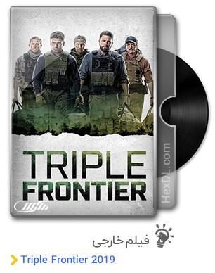 دانلود فیلم Triple Frontier 2019