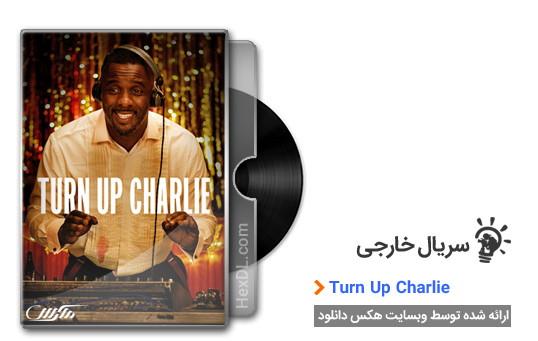 دانلود سریال به خودت بیا چارلی با دوبله فارسی