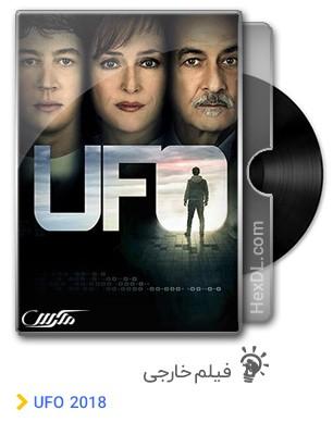 دانلود فیلم UFO 2018
