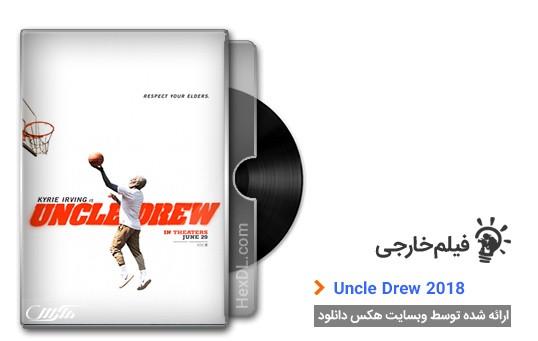 دانلود فیلم Uncle Drew 2018