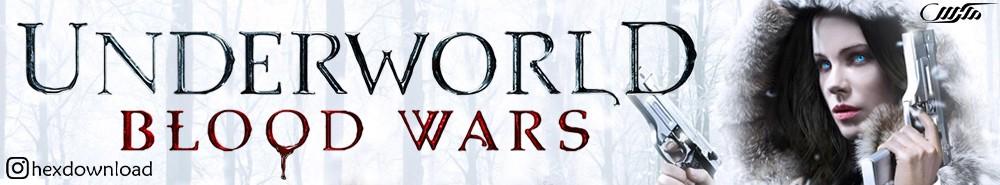 دانلود فیلم Underworld