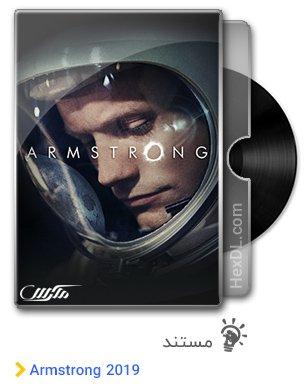 دانلود مستند آرمسترانگ Armstrong 2019