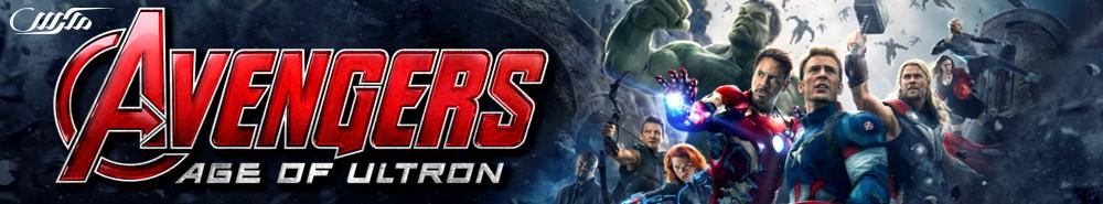 دانلود فیلم Avengers