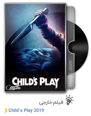 دانلود فیلم بازی بچگانه Child's Play 2019