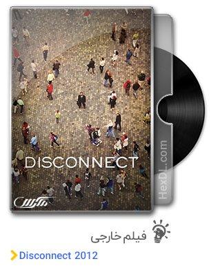 دانلود فیلم دیسکانکت Disconnect 2012