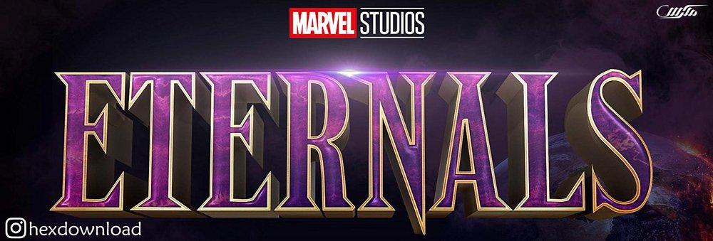 دانلود فیلم اترنالز The Eternals 2020