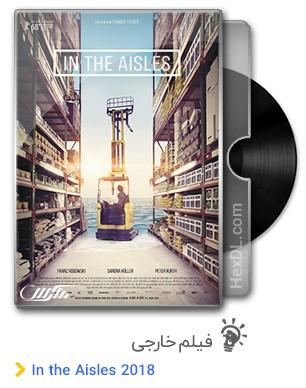 دانلود فیلم In the Aisles 2018