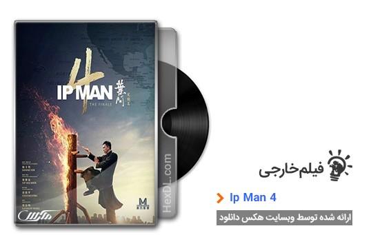 دانلود فیلم Ip Man 4