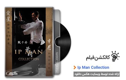 دانلود فیلم Ip Man Collection