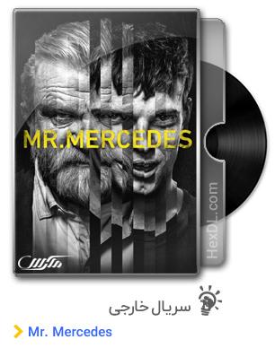 دانلود سریال Mr. Mercedes