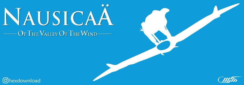 دانلود انیمیشن Nausica of the Valley of the Wind 1984
