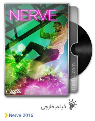 دانلود فیلم نرو Nerve 2016
