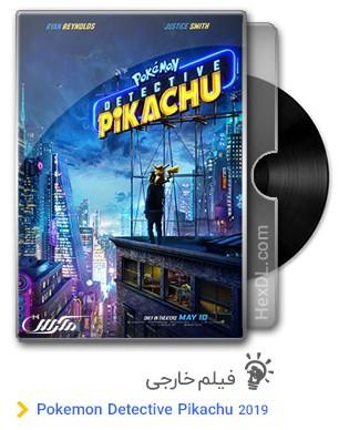 دانلود فیلم Pokmon Detective Pikachu 2019