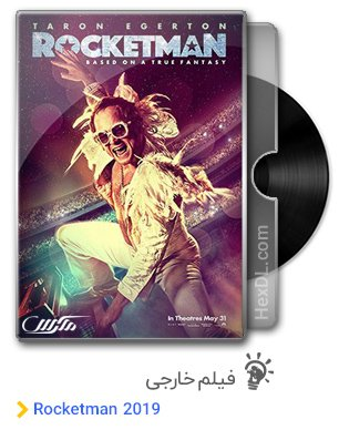 دانلود فیلم Rocketman 2019